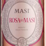 Rosa dei Masi copy
