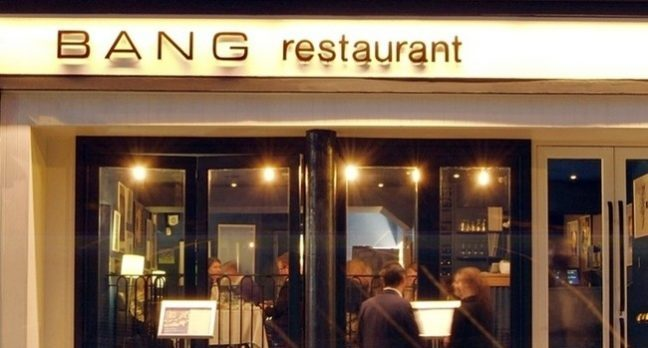 The perfect christmas gift enjoy 6 course tasting menu for Best private dining rooms dublin
