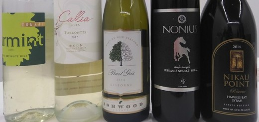 Delighfully Unusual Eastern European and New World Wines Arriving to Aldi