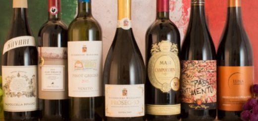 O'Briens Wine Italian Wine & Prosecco Sale Starts Now