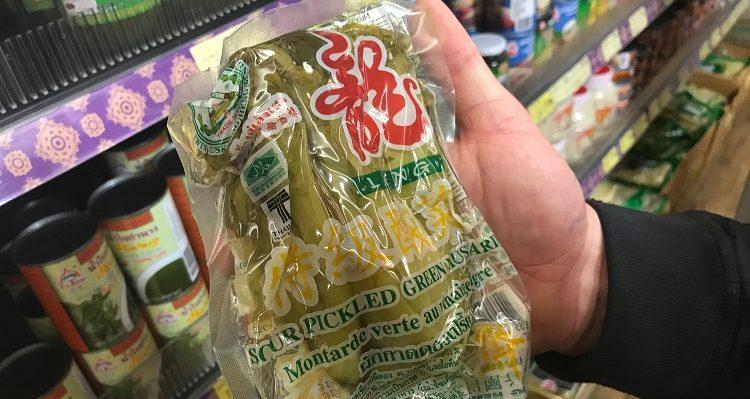 Asia Market Karl Whelan Pickled Mustard Greens