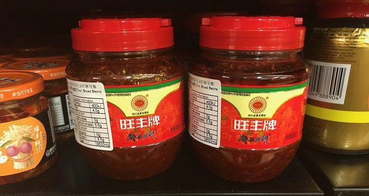 Asia Market Karl Whelan Fermented Red Bean Curd