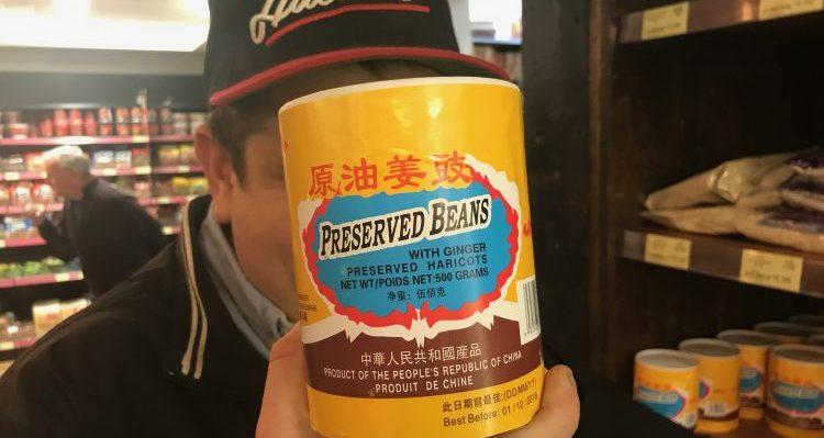 Asia Market Karl Whelan Fermented Black Beans