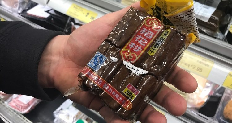 Asia Market Karl Whelan Five Spice Tofu