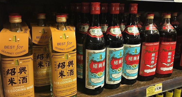 Asia Market Karl Whelan Chinese Rice Wine