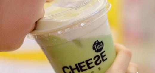 Is Cheese Tea